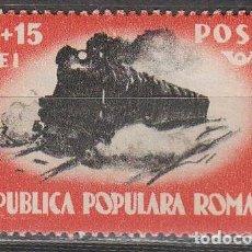 Sellos: RUMANIA B 416, FERROCARRIL (AÑO 1948), NUEVO ***. Lote 161797408