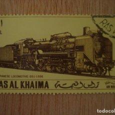 Timbres: SELLO RAS AL KHAIMA - EMIRATOS ÁRABES UNIDOS - TREN LOCOMOTORA JAPONESA 1936 - 1 RL / SELLOS TRENES. Lote 67292161