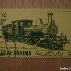 Timbres: SELLO RAS AL KHAIMA - EMIRATOS ÁRABES UNIDOS - TREN LOCOMOTORA JAPONESA 1984 - 75 DH / SELLOS TRENES. Lote 67294553