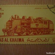 Timbres: SELLO RAS AL KHAIMA - EMIRATOS ÁRABES UNIDOS - TREN LOCOMOTORA JAPONESA - 90 DH / SELLOS TRENES. Lote 67295037