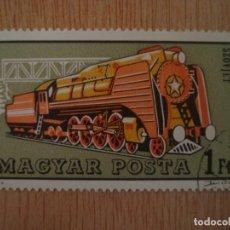 Sellos: SELLO MAGYAR POSTA - HUNGRIA - TREN - LOCOMOTORA - 1 FT / SELLOS TRENES. Lote 67296681