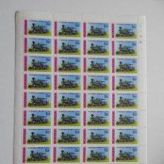 Sellos: PLIEGO. NICARAGUA 1978 - 100 ANIVERSARIO FERROCARRIL - TRENES. LOCOMOTORA DE LEÑA PARA CARGA LIVIANA. Lote 86723632
