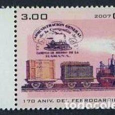 Sellos: CUBA - 170 ANIV. DEL FERROCARRIL CUBANO (2007) **. Lote 87848624