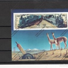 Sellos: CHILE Nº HB 32 (**). Lote 95067867