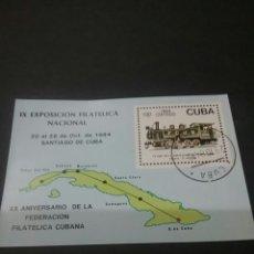 Sellos: HB CUBA MATASELLADA. 1984. TRENES. LOCOMOTORAS. CORREOS.. Lote 95089499