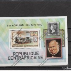 Sellos: CENTRAFRICAINE Nº HB 39 (**). Lote 95581703