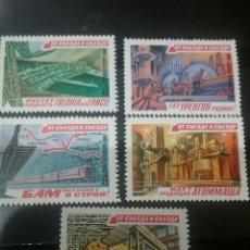Timbres: SELLOS DE RUSIA NUEVOS (UNION SOVIETICA. URSS). 1981. TRENES. PRESAS. FABRICAS. DESARROLLO.. Lote 100472922