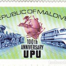 Sellos: 1974 - MALDIVAS - CENTENARIO DE LA UPU - YVERT 472. Lote 105919283