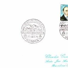 Sellos: TRENES FERROCARRIL TRASLADO CARRILET DE SAN FELIU A GERONA 1975. Lote 106088051