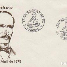 Sellos: AÑO 1975, MUSICA Y DANZA: CENTENARIO DE PEP VENTURA (FOLKLORISTA), MATASELLO FIGUERAS SOBRE DE ALFIL. Lote 106088139