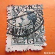 Sellos: SELLO MATASELLOS BUZONES TRANVIAS MADRID. Lote 110096267