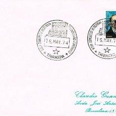 Sellos: AÑO 1974, TARRAGONA, CONGRESO INTERNACIONAL DEL FERROCVISRIO ESPERANTISTA (ESPERANTO). Lote 110824995