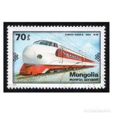 Timbres: MONGOLIA 1979. MICHEL 1240, YVERT 1033. TRENES. 16 M 1963. USADO. Lote 112511855