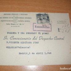 Sellos: DESPACHOS CENTRALES Y AUXILIARES DE LA RED NACIONAL DE FERROCARRILES ESPAÑOLES - RENFE - 1948. Lote 114433519