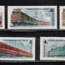 Sellos: RUSIA 1982 - TRENES - YVERT Nº 4907-4911. Lote 137270440