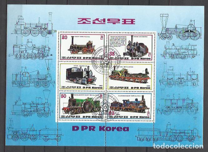 Q5031-HOJA BLOQUE COREA KOREA TRENES RAIL WAY FERROCARRIL 1983 ANTIGUOS TRENES.Q5031- LEAF BLOCK K (Sellos - Temáticas - Trenes y Tranvias)