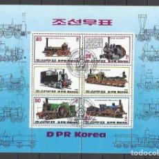 Sellos: Q5031-HOJA BLOQUE COREA KOREA TRENES RAIL WAY FERROCARRIL 1983 ANTIGUOS TRENES.Q5031- LEAF BLOCK K. Lote 115232139
