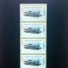Sellos: ESPAÑA.ATMS.AÑO 2001/ TIRA DE 5 ETIQUETAS POSTAL LOCOMOTORA ANTIGUA.. Lote 123388943