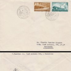 Sellos: AÑO 1958, 150 ANIVERSARIO DEL FERROCARRIL DE MATARO, SOBRE CIRCULADO. Lote 124176351