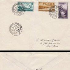 Sellos: AÑO 1958. CONGRESO INTERNACIONAL DE FERROCARRILES EN MADRID, SOBRE CIRCULADO. Lote 124176579