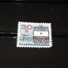 Sellos: SELLOS DE CHECOSLOVAQUIA MTDOS (USADOS).1971. FABRICA LOCOMOTORAS. TRENES. MAQUINA VAPOR. TRANSPORTE. Lote 124573299