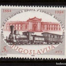 Sellos: YUGOSLAVIA 1927** - AÑO 1984 - TRENES - CENTENARIO DE LA PRIMERA LÍNEA DE FERROCARRIL SERBIA. Lote 125126327