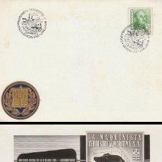 Sellos: AÑO 1955, CENTENARIO DE LA MAQUINISTA TERRESTRE Y MARITIMA (SAN ANDRES), EN FOTOGRAFIA PUBLICITARIA. Lote 127549279