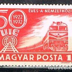 Sellos: HUNGRIA Nº 2826, 50 ANIVERSARIO DE LA UNIÓN INTERNACIONAL DE FERROVIARIOS, NUEVO ***. Lote 143600940