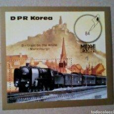 Sellos: TRENES ANTIGUOS HOJA BLOQUE DE SELLOS NUEVOS DE KOREA. Lote 157700192