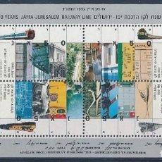 Sellos: SELLOS ISRAEL 1992 100 AÑOS DE LA LINEA JAFFA-JERUSALEM. Lote 135240150