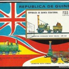 Timbres: GUINEA ECUATORIAL 1972 HOJA BLOQUE TRENES- FERROCARRIL- TREN- LOCOMOTORA . Lote 135591530