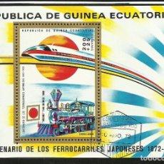 Timbres: GUINEA ECUATORIAL 1972 HOJA BLOQUE TRENES- CENTENARIO FERROCARRILES JAPONESES- TREN- LOCOMOTORAS . Lote 135591626