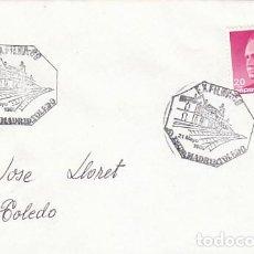 Sellos: AÑO 1989, AMBULANTE POR FERROCARRIL MADRID-TOLEDO POR LA EXFILNA. Lote 137327614