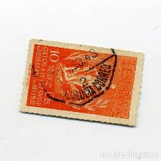 Sellos: MATASELLOS AMBULANTE FERROCARRIL 1943 - ANDALUCIA CORREO 2 - VIÑETA COLEGIO HUERFANOS. Lote 141851138