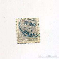 Sellos: MATASELLOS AMBULANTE FERROCARRIL 1870'S - BILBAO 1 - BIZKAIA . Lote 141851922