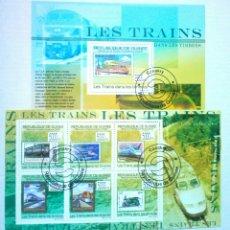 Sellos: FERROCARRILES 2 HOJAS BLOQUE DE SELLOS USADOS DE GUINEA. Lote 143273662
