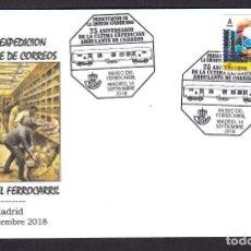 Sellos: ESPAÑA 2018 MATASELLO ESPECIAL ULTIMA EXPEDICION AMBULANTE DE CORREOS TRENES FERROCARRIL. Lote 143300422