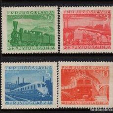 Sellos: YUGOSLAVIA 523/26** - AÑO 1949 - TRENES - CENTENARIO DEL FERROCARRIL. Lote 147347782