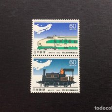 Sellos: JAPON Nº YVERT 1416/7*** AÑO 1982. LINEA FERROVIARIA TOHOKU-SHINKANSEN. Lote 148101958