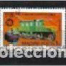 Sellos: LOCOMOTORA ELÉCTRICA. HUNGRÍA. SELLO AÑO 1975. Lote 149557042