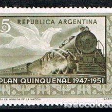 Sellos: ARGENTNA 607, FERROCARRIL, PLAN QUINQUENAL, NUEVO ***. Lote 150142554