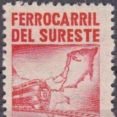Sellos: 1950 - MEXICO - INAUGURACION FERROCARRIL DEL SURESTE - YVERT 642. Lote 151137430