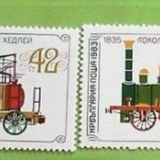 Timbres: BULGARIA. 2796/99 LOCOMOTORAS ANTIGUAS: TREVITICK,1803-MURRAY-HEDLEY-OREL-ADLER. 1983. SELLOS NUEVOS. Lote 154583330