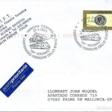 Sellos: 2005. ITALIA/ITALY. MATASELLOS/POSTMARK. CENTº FERROCARRILES DEL ESTADO. TRENES/TRAINS. TRANSPORTE.. Lote 157695178