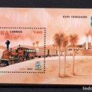 Sellos: CUBA HB 94** - AÑO 1986 - TRENES - EXPOSICION UNIVERSAL DE VANCOUVER. Lote 159997062