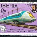 Sellos: LIBERIA Nº 1066, TREN DEL FUTURO, USADO (DEL AÑO 1976). Lote 160005126