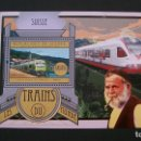 Sellos: TRANSPORTE-TRENES-REGIONAL EXPRES(SUIZA)-GUINEA-2012-BLOQUE**(MNH). Lote 160168418