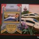 Sellos: TRANSPORTE-TRENES-SHINKANSEN E2(CHINA)-GUINEA-2012-BLOQUE**(MNH). Lote 160168678
