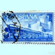 Sellos: SELLO POSTAL ESPAÑA 1958, 3 PTS, XVII CONGRESO INTERNACIONAL DE FERROCARRILES, USADO. Lote 161186426