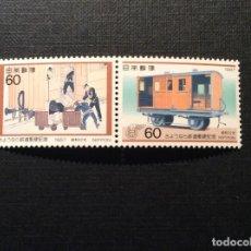 Sellos: JAPON Nº YVERT 1625/6*** AÑO 1987. TRENES. FINALIZACION CORREO POSTAL AMBULANTE. Lote 240122860